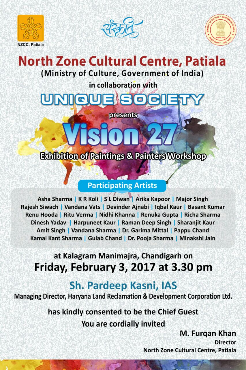 North zone cultural centre invite of vision 27 an exhibition patiala ministry of culture government of india in collaboration with unique society presents vision 27 an exhibition of paintings and painter stopboris Images