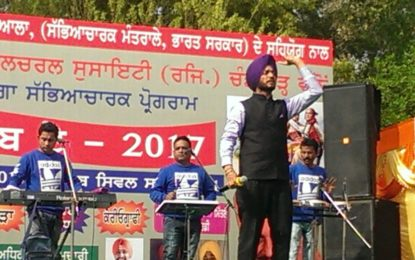 NZCC, Patiala organized 'Bol Punjab De-2017' at Punjab Civil Secretariat Chandigarh on 16th February, 2017