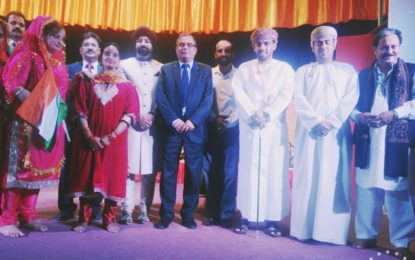 'Festival of India' Muscat, Oman From 10th to 14th February, 2017.