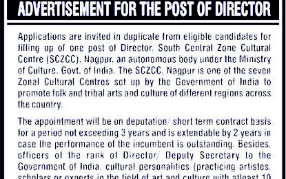 Advertisement for the post of Director South Central Zone Cultural Centre, Nagpur