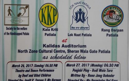 NZCC, organizing 3-day Theater Festival from March 26 to 28, 2017 at Kalidasa Auditorium