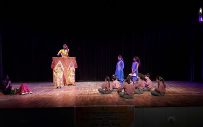 'Katputli' – A play on the theme of Save Girl Child was staged by Deaf, Dumb and Blind students on 26-3-2017 during 3-day Theater festival