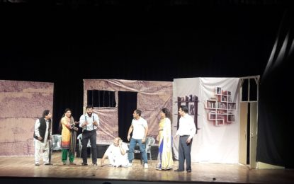 'Kujh Karo Yaaro' a Play staged on 28-3-17 during 3-day Theater Festival organised by NZCC, Patiala