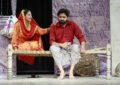 """Bodi Wala Tara"" play staged on 2nd day of 3-day Theater Festival organised by NZCC, Patiala"
