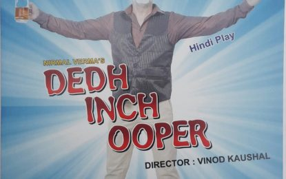 'Dedh Inch Ooper' – A hindi Play on 14th May, 2017 at Kalidasa Auditorium, Virsa Vihar Kendra, Patiala