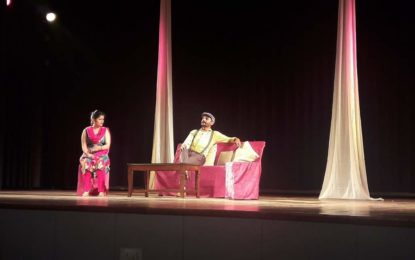 'Humas' – A Play Staged by NZCC, Patiala on 18-05-2017 at Kalidasa Auditorium, Virsa Vihar Kendra, Patiala