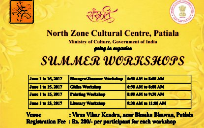 NZCC going to organise Summer Workshops at Virsa Vihar Kendra, Patiala from 1st to 15th June, 2017