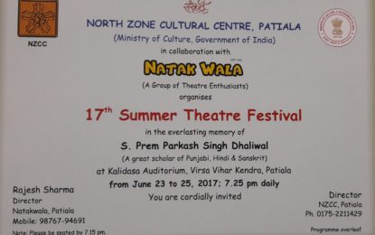 17th Summer Theatre Festival at Kalidasa Auditorium, Virsa Vihar Kendra, Patiala frm 23 to 25 June, 2017