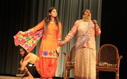 Final day of '17th Summer Theatre Festival' organised by North Zone Cultural Centre, Patiala