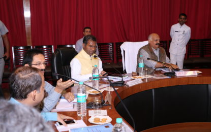 Combined Meeting of Executive Board and Governing Body of NZCC held at Nainital on 24-07-2017
