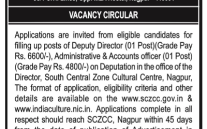 Vacancy for the post of Administrative & Accounts officer