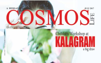 Cosmos Life Magazine- July, 2017 :- Summer Workshop at Kalagram