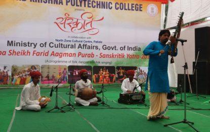 Sanskritik Yatra-2017 organised by NZCC