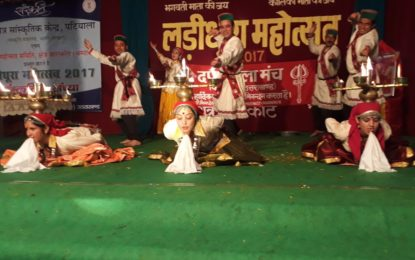 Cultural presentations by the artists of NZCC during Laridhura Mahotsav-2017 on 1st Oct., 2017 at Barakot, Champavat, Uttrakhand