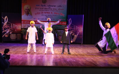 Celebration of Shaheed-E-Azam Bhagat Singh's Birthday Anniversary on 28-9-2017 at Kalidasa Auditorium