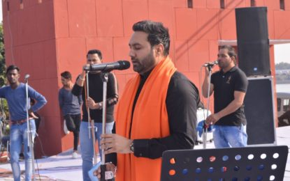 Presentation of devotional Singing by renowned Punjabi singer Lakhwinder Wadali organised by North Zone Cultural Centre Patiala