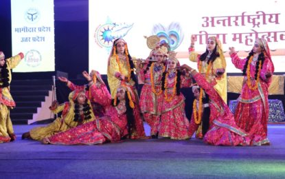North Zone Cultural Centre, Patiala (Ministry of Culture, Govt. of India) organised folk dance presentations and Maha Raas Leela