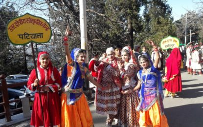 Republic Day Celebrations at Shimla