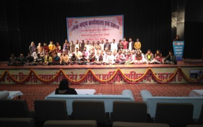 Folk Theatre Workshops and Festival from January 10 to 13, 2017 at Bikaner, Rajasthan