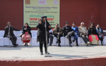 'Jashn-E-Jemhuriat' All India Mushaira at Kalagram, Manimajra, Chandigarh.