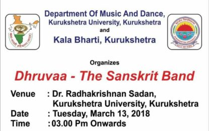 North Zone Cultural Centre, Patiala (Ministry of Culture, Govt. of India) in collaboration with Department of Music and Dance, Kurukshetra University, Kurukshetra and Kala Bharti, Kurukshetra going to organise 'Dhruvaa'- The Sanskrit Band at Dr. Radhakrishnan Sadan, Kurukshetra University on March 13, 2018 from 03.00 pm onwards. You all are cordially invited.