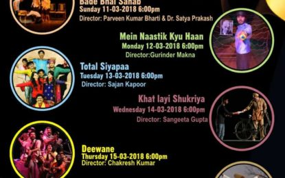 North Zone Cultural Centre, Patiala (Ministry of Culture, Govt. of India) in collaboration with Indian Academy of Fine Arts organising National Theatre Festival from March 11 to 17, 2018 at Art Gallery, Indian Academy of Fine Arts, Amritsar You all are cordially invited.