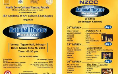 National Theatre Festival to be organised by NZCC from March 24 to 26, 2018.