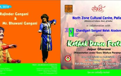 Kathak Dance Festival to be organised by NZCC from March 22 to 24, 2018