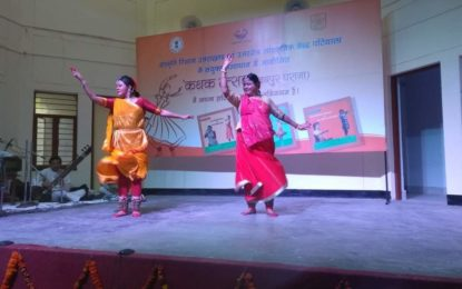Glimpses of 2nd day of Kathak Dance Utsav being organised by NZCC Patiala in collaboration with Deptt of Culture, Uttarakhand at Dehradun from 28th to 30th March, 2018