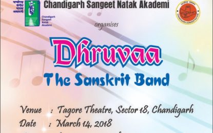 Invite- 'Dhruvaa'- The Sanskrit Band to be organise by NZCC, Patiala on March 14, 2018 at Tagore Theatre, Chandigarh.