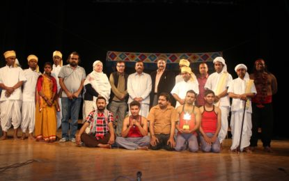 "Play ""Gabarghichor"" staged on 25/03/2018 during National Theatre Festival organised by NZCC at Srinagar."