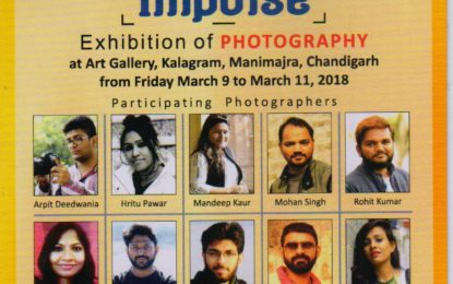 Invite – 'Impulse' – An Exhibition of Photography at Art Gallery, Kalagram, Manimajra, Chandigarh from March 9 to 11, 2018.