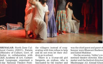 Press Clippings (27/03/2018) 3 days National Theatre Festival concludes on 26/03/2018 at Tagore Hall, Srinagar.