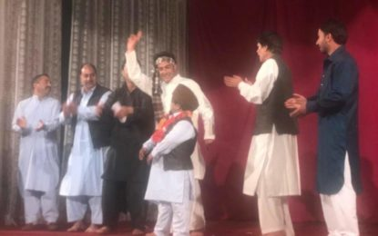 3rd day of Kashmiri Natya Mahotsav, Srinagar organised by NZCC