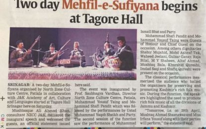Press clippings of Mehfil-e-Sufiyana programme organised by NZCC at Srinagar on 28th April, 2018.