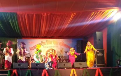 Folk Dances of Punjab presented by the artists of NZCC during District level 'Chinj Festival' Saliyana, Palampur, (H.P.).