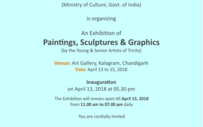 North Zone Cultural Centre, Patiala(Ministry of Culture, Government of India) going to organise An Exhibition of Paintings, Sculptures and Graphics (by the young artists of Tricity) from April 13 to 15, 2018 at Art gallery, Kalagram, Chandigarh.