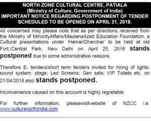 Important Notice – Regarding Postponment of Tender Scheduled to be opened on April 21, 2018