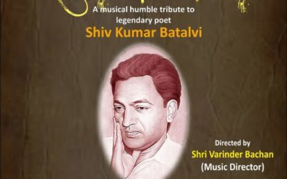 'Akhar Te Birha'- A musical tribute to legendery poet Shiv Kumar Batalvi to be organised by NZCC at Chandigarh on May 11, 2018