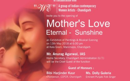 Invite-'Mother's Love Eternal – Sunshine' An exhibition of Paintings from May 13 to 19, 2018 at Kalagram, Manimajra, Chandigarh.