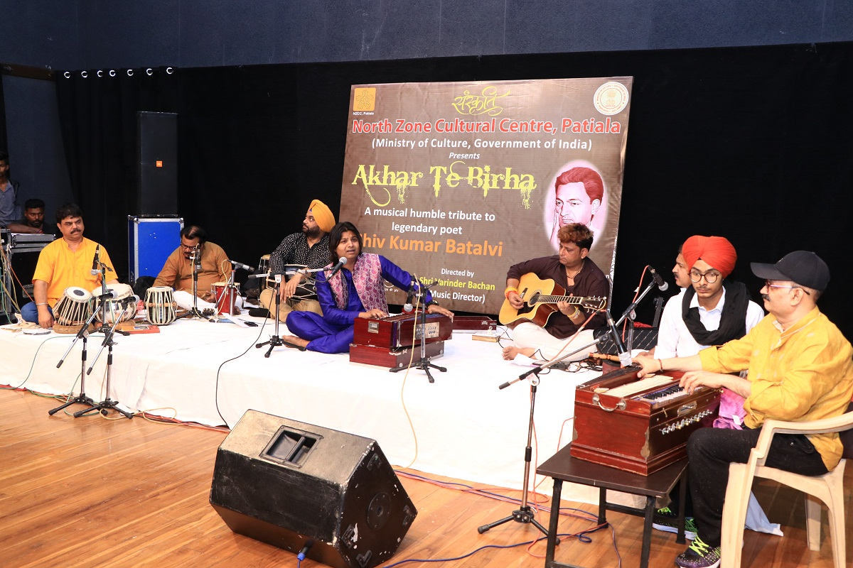 North Zone Cultural Centre – Glimpses of 'Akhar Te Birha'- A