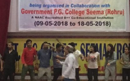 Glimpses of ten days workshop on 'Natak Evam Manchan' organised by North Zone Cultural Centre, Patiala (Ministry of Culture, Govt. of India) in collaboration with Govt. P G, College, Seema (Rohru) Himachal Pradesh from May 9 to 18, 2018.