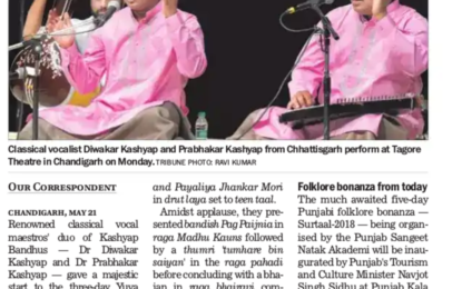 Press Clippings – Day 1st of Yuva Sangeet Utsav being organised by NZCC from May 21 to 23, 2018 at Tagore Theatre, Chandigarh.