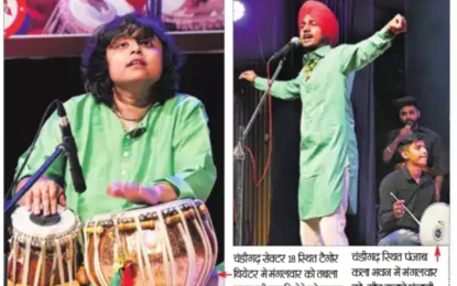 Press Clippings – Day 2nd of Yuva Sangeet Utsav being organised by NZCC from May 21 to 23, 2018 at Tagore Theatre, Chandigarh.
