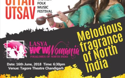 Invite-'Lasya Uttar Utsav' to be organised by NZCC on June 16, 2018 at Chandigarh