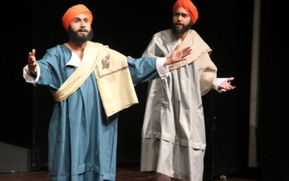 Day 2(14/06/2018) of Jammu and Kashmir Theatre Festival being organised by NZCC from June 13 to 15, 2018 at Chandigarh.
