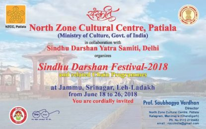 Sindhu Darshan Festival to be organised by NZCC from June 18 to 26, 2018