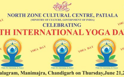 Celebrations of 4th International Yoga Day on June 21, 2018.