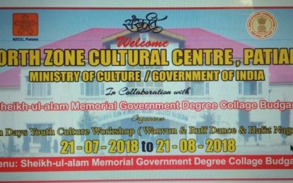 Youth Culture workshop to be organised by NZCC from July 21 to August 21, 2018 at Budgam.