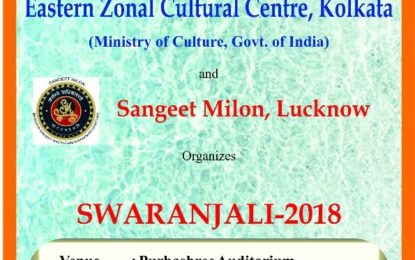 Swaranjali-2018 to be organised by NZCC & EZCC from July 21 to 22, 2018 at Kolkata.
